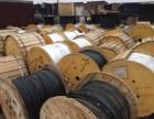 福建光缆回收公司