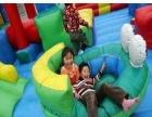 开心大本营儿童乐园 开心大本营儿童乐园加盟招商