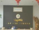 金草集团广州运营中心