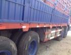 公司扣车欧曼前四后八厢式货车,现低价出售