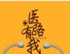 北京跑腿服务 代办事 代排队