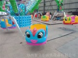 智宝乐游乐厂定制室外游乐设备 儿童旋转大章鱼ZBL-DZY