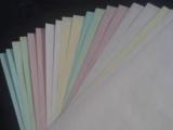 60克上白无碳纸,60克上白无碳复写纸