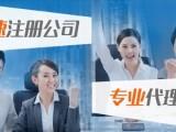 杭州一般纳税人公司,食品公司转让
