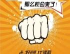 重庆好老师电商运营