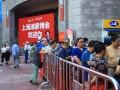 2018年上海家博会光大会展免费索票中