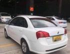 别克 凯越 2011款 1.6 自动 LX家用代步车价格致电可详