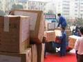 梅州福临门搬家货运公司,正规专业实惠