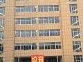 高新技术开发区长江南路 厂房 5000平米