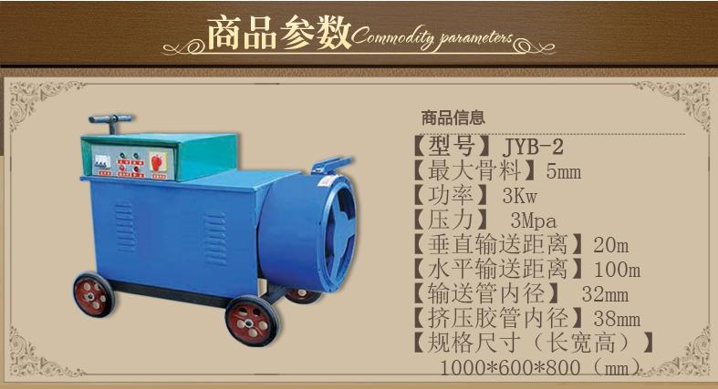 重庆挤压泵优点