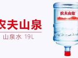 广东桶装水批发零售