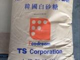 批发韩国TS牌白砂糖原装进口韩国白砂糖30kg
