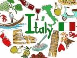 疫情之下去意大利留学的优势与机会