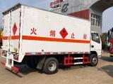 国五东风4.2米蓝牌厢式气瓶运输车年底处理