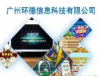 郴州开发330农场理财游戏电玩城qi牌大灌篮游戏