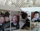 手机照片制作成精美水晶相册书