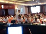 郑州酒店管理培训班,郑州餐饮管理培训班