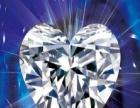 长宁钻石 长宁钻石加盟招商