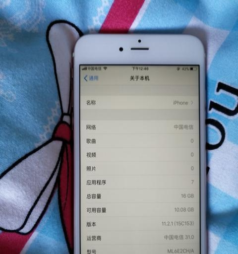 九九新国行iPhone6S Plus 16G