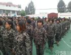 军事化训练 立德问题少年学校招生简章 叛逆 网瘾