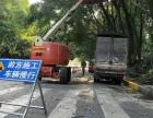 重庆梁平铁门高空车出租