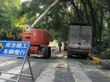 重庆全市自行式高空剪刀车出租