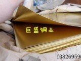供应H65镜面黄铜板 激光切割黄铜板