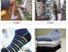 南京艾丽丝袜业给你优质 高贵 舒适的贴心享受