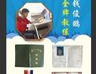 南京市金牌教练,朋友式教学,态度好,非常耐心哦!