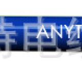 江苏常州安耐特专业供应CE认证阻燃耐高温90度电线 耐高温护套线