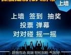 郑州微信大屏活动,微信现场小游戏,现场数钱游戏