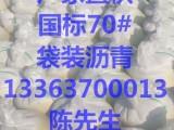 福州经销袋装沥青优质服务专家