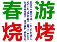平谷京东大峡谷+京东大溶洞+自助烧烤两日游 平谷二日游多少钱