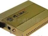 光纤传输设备光电转换设备网络通信传输