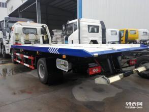 苏州 24小时道路救援拖车搭电 补胎换胎 紧急送油