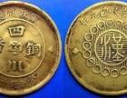 贵州明代瓷器鉴定交易