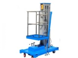 安徽省15吨液压升降机生产厂家【龙铸机械】