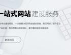 天津俱进科技多年老店微信小程序 网站建设推广