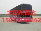 从杭州到益阳//豪华卧铺客车专线直达15073148462