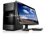 全新批发联想商用台式电脑 H530 整机全套 正品行货 假一罚十