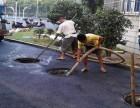 武汉区抽粪光谷清理化粪池 疏通下水道 管道清洗清淤