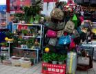 北国先天下附近惠友超市 箱包花卉 摊位柜台