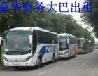 中山商务车|旅游租车|8座9座10座11座12座