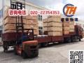 广州设备搬迁/全国调车/长途包车/短途包车