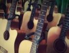 西安北郊未央区北苑太古城成人学吉他持续招生