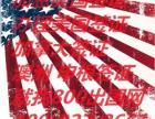 美国签证,北京人应该在哪里面签美国签证?