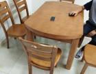 橡木餐桌两用餐桌价格实惠厂家直销