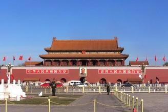 东莞到北京旅游攻略-北京老人团双飞六天纯玩0购物