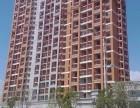 华丰国际城 4室 2厅 150平米 出售华丰国际城