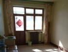 棉麻公司家属院80平3室水电暖齐全750元每月